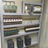 环保设备控制柜 布袋除尘器脉冲控制箱 防雨防水电气控制配电箱
