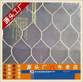 重型六角網孔鉛絲石籠網直銷上海園林格賓網工程造價