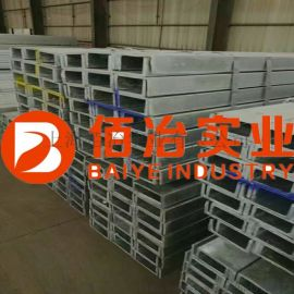 上海江天12.6号126*53*5.5热轧槽钢