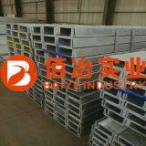 上海江天12.6號126*53*5.5熱軋槽鋼