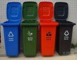 最畅销的塑料环卫垃圾桶机器环卫垃圾桶设备