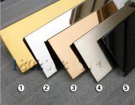 厂家定制 不锈钢拉丝/镜面踢脚线 质量保证