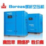 开山BK132-8ZG隧道螺杆式空气压缩机