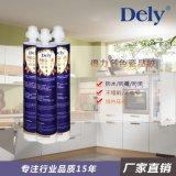 得力(DELY)單管瓷晶膠 真瓷膠 瓷磚填補劑
