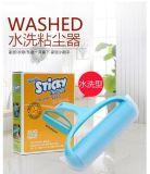 厂家直销可衣服水洗粘毛器 滚筒粘毛器 除尘滚筒除尘刷19厘米水洗