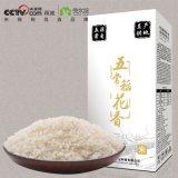 兔米悠500g五常大米稻花香米 黑龙江东北非转基因