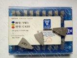 皮带轮切槽刀梯形刀具硬质合金焊接刀头YG3 YG3X YG6 YG8钨钢刀片C420 C425 C430