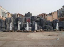 内蒙古斧劈石假山,萌轩水泥假山,塑石假山制作,假山制作厂家