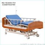 睿动RD-YE3005+T01左倾斜右倾斜五功能电动护理床,医疗用床,普通医用病床