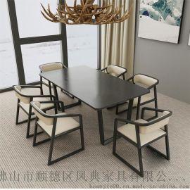 新中式餐椅 售楼处实木洽谈椅茶馆会所接待桌椅会议室单人沙发椅