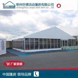 世博供应香港、澳门高档玻璃篷房,用于酒店、宴会、婚礼、聚会