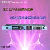 音频处理器PA Audio exciter