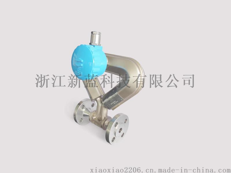 DN6液体质量流量计