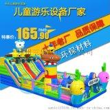 山东潍坊大型充气滑梯优质生产厂商