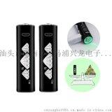 AA/R6 电池 1.5V聚合物锂电池 1800mWh USB Micro 5V 充电