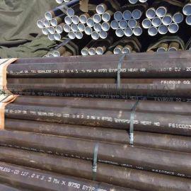 機械加工45#無縫鋼管-高壓鍋爐管-精密鋼管