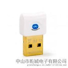 USB適配器藍牙CSR4.0即插即用