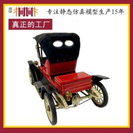 1: 24 高仿真靜態合金敞篷老爺車模型擺件深圳汽車模型
