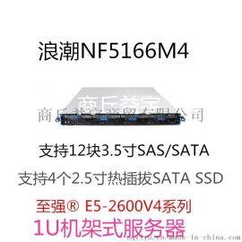浪潮英信服務器NF5166M4