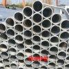 大棚鋼架專用管 不生鏽的大棚管 GP825大棚鋼架