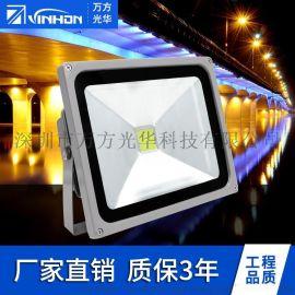 深圳VINHON 户外照明LED投光灯