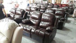 家庭影院头等舱沙发生产厂家_家庭影院头等舱沙发尺寸