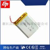 聚合物锂电池704255 2000mah充电锂电池3.7vPOS机锂电池