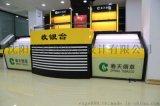 沈阳展柜厂沈阳展柜设计招聘服装展示道具超市货架玻璃金属展柜
