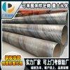 广东螺旋钢管厂家直供DN300 DN400 DN500 DN1000 3PE防腐螺旋管