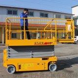 厂销SJYZ0.3-10电动自行式升降机