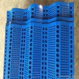 防风抑尘网生产厂家、防尘网价格