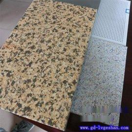 外牆鋁板幕牆 鋁蜂窩板 石材鋁蜂窩板