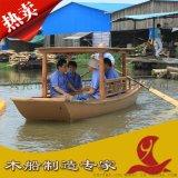 手划小木船 单篷木船 中式仿古木船休闲旅游船 钓鱼捕鱼船 景区观光船价格