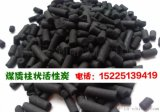 昆明柱状活性炭各种规格批发