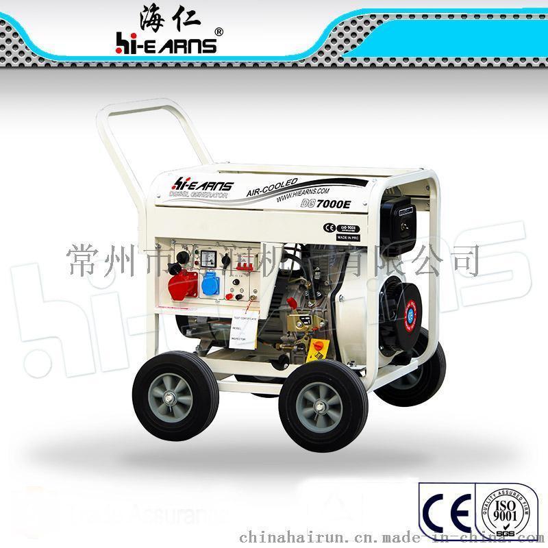5.5KW开架款柴油发电机,380V风冷柴油发电机,工业电源发电机