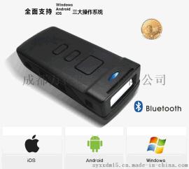 紅光槍掃碼器螢幕碼污損碼專用識別安卓ios