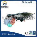 捷登厂家大量供应  生产 铜米回收4.5米水摇床