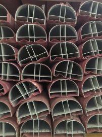 外圓弧 內圓弧 龍骨吊頂淨化鋁型材
