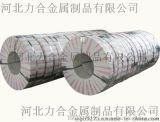近期电缆带钢镀锌带钢价格上涨电缆钢带订货电询
