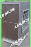 分体式蚕用水帘空调蚕房降温设备蚕用水帘降温设备养蚕设备