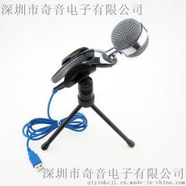 深圳專業網路K歌電容式麥克風生產廠家