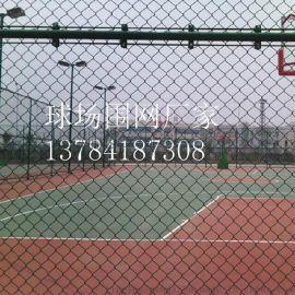 操場安全防護網 護欄網 體育場專用安全圍網