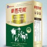 陕西会议营销骆驼奶粉盒装中老年厂家价格普西芬妮