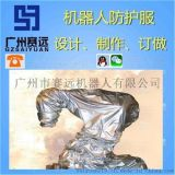 喷涂机器人防护服,高压水清洗安全防护服