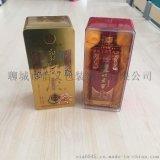 山东酒盒设计制作厂家可定做各种优质白酒铁盒