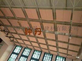 德陽體育館吊頂空間吸聲體價格