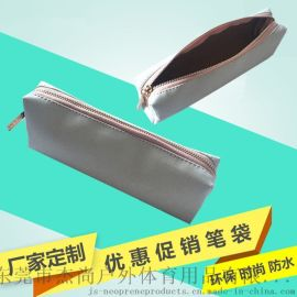 定制潜水料笔袋韩版中小学生文具袋笔盒充电器收纳袋化妆工具爆款