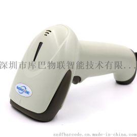 耐用辨识度高防水VS3106一维码扫描器 一维影像式技术扫描机