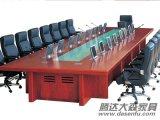 多媒体会议桌多人实木会议桌SD-B201