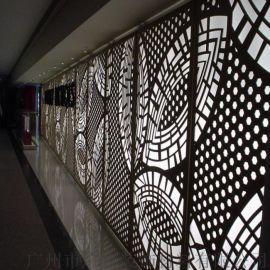镂空雕花板|镂空雕花幕墙板|镂空雕花隔断板
